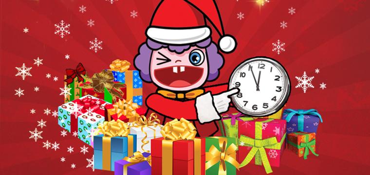 C'è ancora tempo per i tuoi regali di Natale!