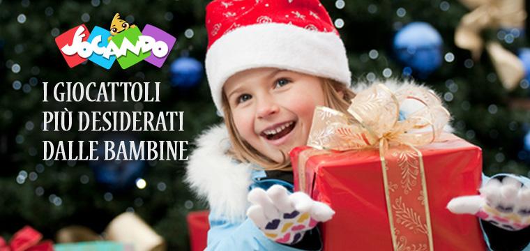 Natale 2016: i 5 giocattoli più desiderati dalle bambine